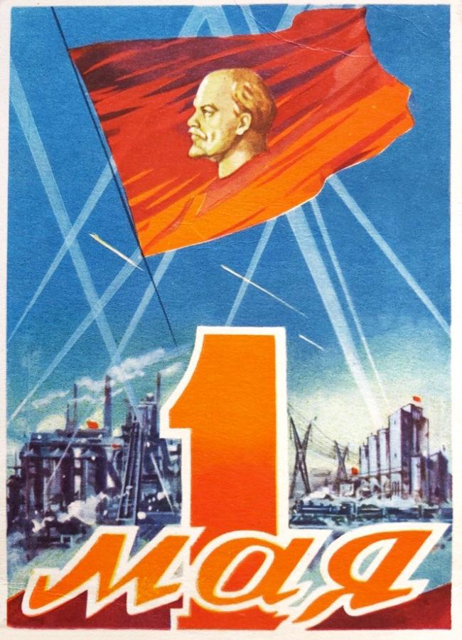 1960 г., художник В. Викторов.