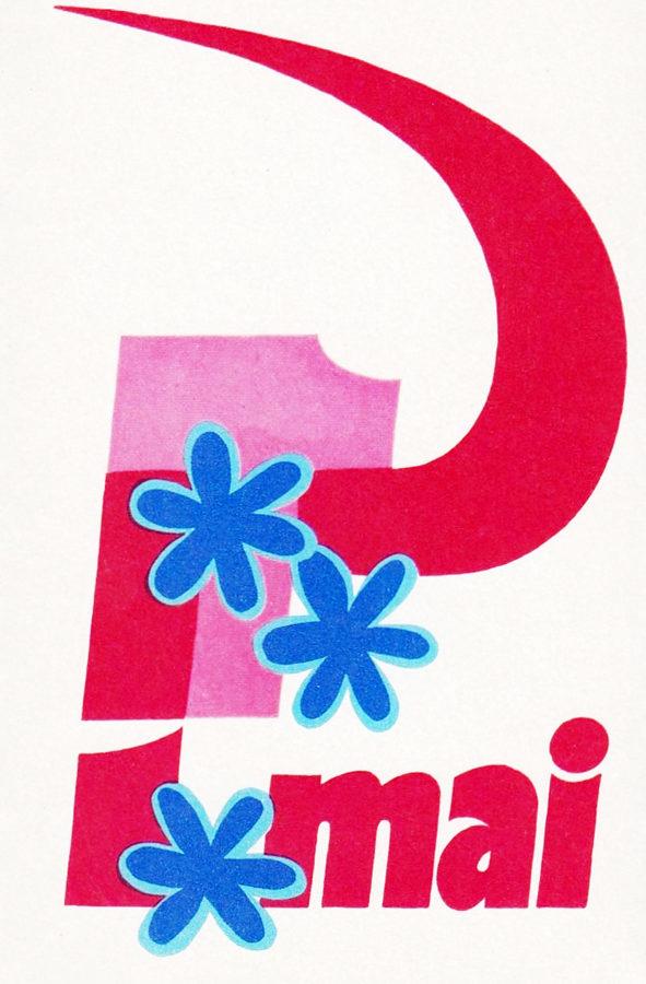 1973 г., художник И. Пауль. Лаконичная открытка из Эстонии, бывшей союзной республики СССР. В графике эстонцы всегда равнялись на Западную Европу.