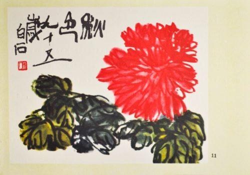 А это репродукция китайской акварели с пионом. Использована как первомайская открытка.