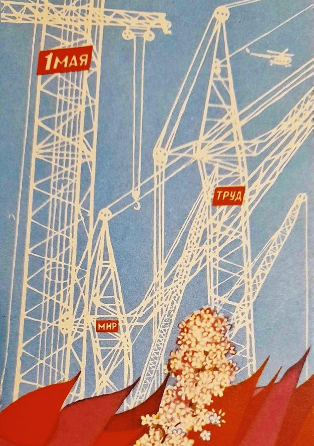 1968 г., художник М.Сорокина. Прекрасная графика ничуть не устарела до сих пор.