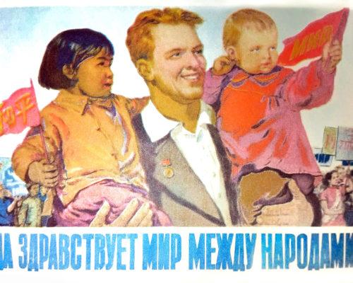 1955 г., художник Н. Терещенко. Этот папа растит сразу двух детей, ведь Китай был тогда нам братским народом – девочку китаянку и русского мальчика. Пацан чем-то явно недоволен…