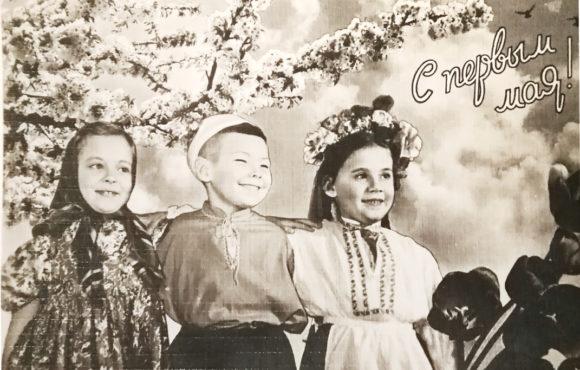 .  1960 г., безымянная ч-б открытка, выпущенная в г. Ростове на Дону.