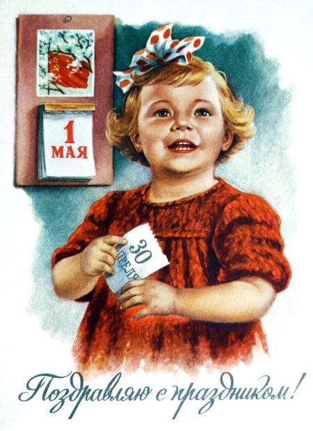 1960 г., художник Е. Гендобин. Можно сказать, культовая открытка. Точный слепок эпохи!