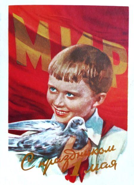 1958 г., художник Н. Павлов. А вот с мальчиком что-то не так... Или это только мне так кажется?