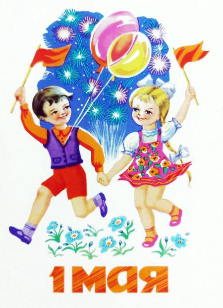 1978 г., художник Т. Елагина. Конец наивной чистоте 60-х. Девочка уже явно «подражает» взрослым. Да и мальчик в красных шортах и лиловой жилетке не сильно отстает.